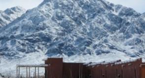 Pukarainca Mountain Lodge